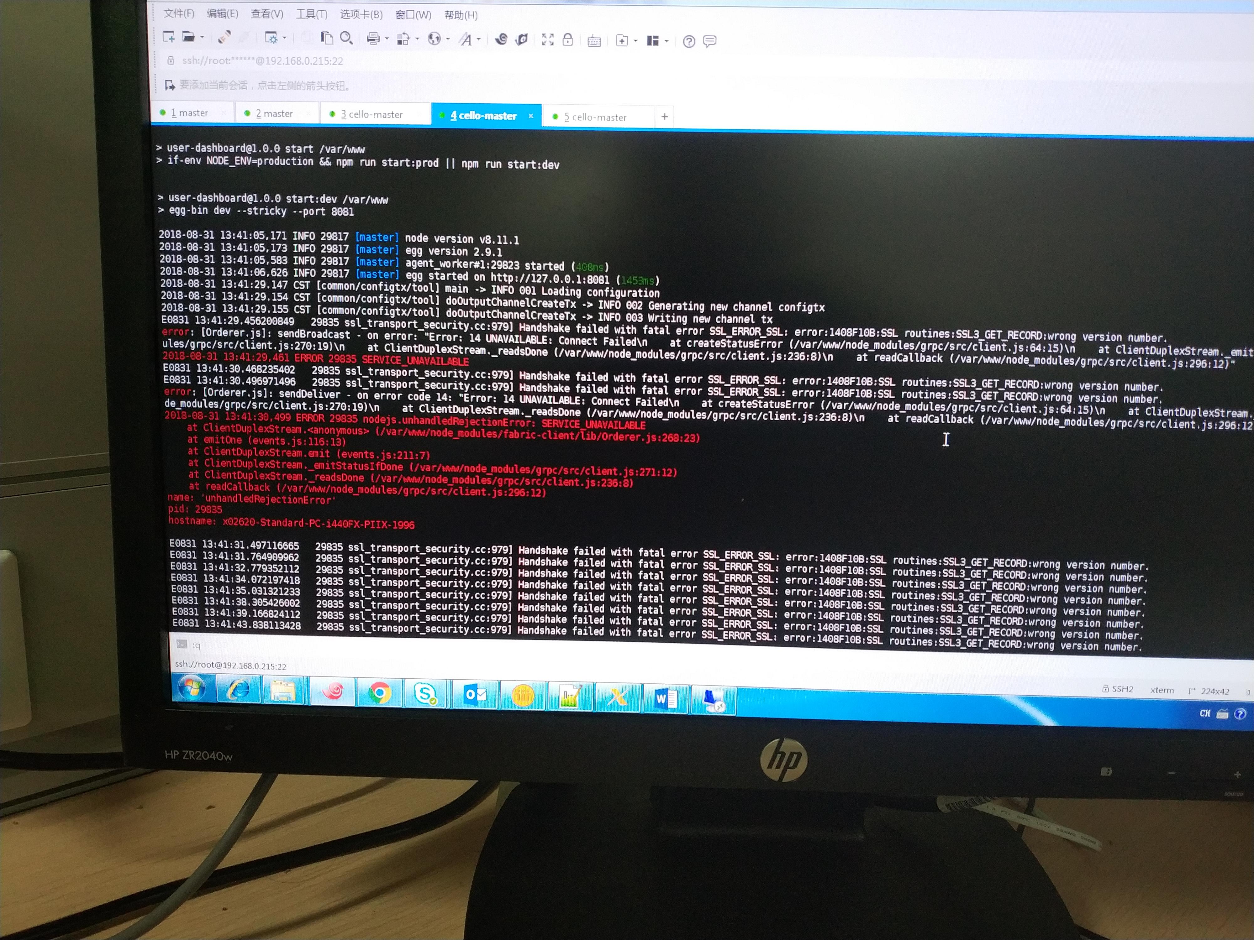CE-453] When apply new chain in the dashboard,createTunnel